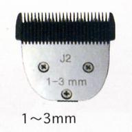 【ペット用バリカン】F.I.A.スピード用替刃1mm-3mm