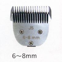 【ペット用バリカン】F.I.A.スピード用 替刃 6mm-8mm