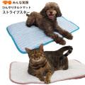【メール便1個まで】iDog&iCatひんやりキルトマットストライプスタークールマット冷感クール涼感カフェマット