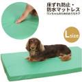 【新商品】床ずれ防止・防水マットレスグリーンL【介護用品健康用品】