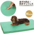 【新商品】床ずれ防止・防水マットレスグリーンM【介護用品健康用品】