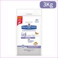 【送料無料】【療法食 犬】ヒルズ i/d Low Fatドライ 3Kg 消化器病の食事療法に 低脂肪