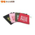 【新入荷】【メール便164円】PICKPACKピックパックバイオS【マナー】【ポーチ】【袋】
