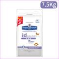 【送料無料】【療法食 犬】ヒルズ i/d Low Fatドライ 7.5Kg 消化器病の食事療法に 低脂肪