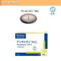アンキシタン M/L(犬:10kg以上用)30粒【サプリメント 犬用】