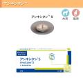 アンキシタン S(犬:10kg以下・猫用)30粒【サプリメント 犬猫用】