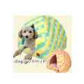 iDog&iCatテントベッドパステルスターMブルーピンク【犬猫ベッド】犬用品犬ペットペット用品猫用品猫