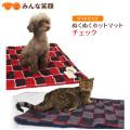 iDog&iCatぬくぬくホットマットチェックワイドサイズブランケットマット犬用品犬(いぬイヌドッグdogわんちゃんワンちゃん)
