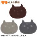 【新商品】iCatしまネコ砂取りマット【猫用トイレマット砂落とし】
