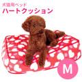 ハートクッションMピンクベッドマットクッション座布団防寒リビング寝具犬用猫用ペット用