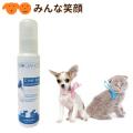 【犬猫用】【J】【デンタルケア製品】【バイオガンス】クリーンアイ涙やけ洗浄液犬猫用100ml
