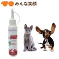 【犬猫用】【J】【バイオガンス】クリーンイヤー耳内洗浄液犬猫用100ml