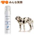 【ケア製品】【J】【バイオガンス】ノーリンス・フォーマー犬用200ml
