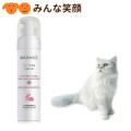 【ケア製品】【J】【バイオガンス】ノーリンス・フォーマー猫用200ml