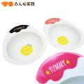 【新商品】iDog&iCatオリジナルドゥーエッグフードボウルスマイリーエッグ【犬・猫用食器】
