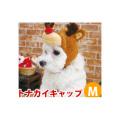 【メール便発送可】トナカイくんキャップSクリスマスイベントパーティー写真撮影グッズ小物被り物犬用猫用ペット用