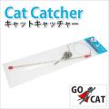 【新商品】Cat Catcher キャットキャッチャー【猫用 おもちゃ 釣り竿タイプ ねずみ】