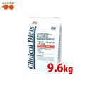 【新商品】森乳サンワールドクリニカルダイエットA/A9.6kg【子犬用・成犬用低アレルゲン特別療法食】