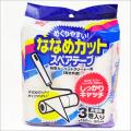 カーペットクリーナースペアテープ レギュラー CNC-R3P【粘着テープ】