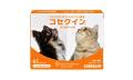 【健康補助食品】【関節サプリ】【小型犬・猫用】コセクイン パウダーIN45カプセル