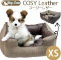 【新商品】TopZooDODOドゥドゥコージーレザーベッドXS【犬猫用リバーシブル】