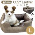 【新商品】TopZoo DODO ドゥドゥ<br>コージーレザーベッド L【犬猫用 リバーシブル】