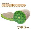 【新商品】猫用爪とぎフィッシュ【猫つめとぎ段ボール】