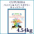 【送料無料】CUPURERA ベニソン&スイートポテト・キャットフード4.54kg(10pound)