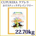 クプレラ CUPURERA ホリスティックグレインフリー22.70kg(50pound )【お取り寄せ商品:お届けまで御注文日から7日前後かかります】