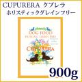 クプレラ CUPURERA ホリスティックグレインフリー900g(2pound )【お取り寄せ商品:お届けまで御注文日から7日前後かかります】