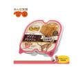 【新商品】ニュートロデイリーディッシュ成猫用チキン75g(37.5g×2食)