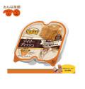 【新商品】ニュートロデイリーディッシュ成猫用チキン&シュリンプ75g(37.5g×2食)