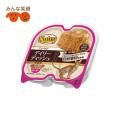 【新商品】ニュートロデイリーディッシュ成猫用ターキー75g(37.5g×2食)
