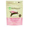 ペットナチュラルズ デイリープロバイオティック 猫用 30粒【サプリメントチュウ】