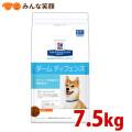 【療法食犬ドライ】ヒルズダームディフェンスチキン7.5Kg犬のアトピー性皮膚炎を含む環境アレルギーの食事療法に