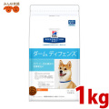 【療法食犬ドライ】ヒルズダームディフェンスチキン1Kg犬のアトピー性皮膚炎を含む環境アレルギーの食事療法に