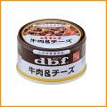 デビフ 牛肉&チーズ 85g【缶詰 犬 ドッグフード】