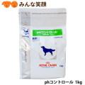 【療法食】【ロイヤルカナン】【犬用】【ドライ】pHコントロール8Kg犬の下部尿路疾患(尿石症)のために