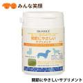 DR.VOICE愛犬にやさしいサプリメント100g【サプリメントオールステージ犬用健康補強食品】