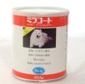 【サプリメント】健康な皮膚と輝く毛並みのためにミラコート パウダースペシャルケアー
