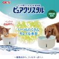 GEX ピュアクリスタル 1.5L <br>【犬用 ペット用フィルター式給水器】