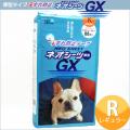 【1袋】国産 ペットシーツ ずれ防止ネオシーツ + ずれ防止GX 1袋<br> 厚型 レギュラー 88枚【返品不可】