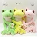 犬用】【おもちゃ】【音】大きめおもちゃ キュートイ カエル
