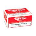 【新商品】森乳サンワールドチューブダイエットハイ・カロリー20g×20包【犬猫用高熱量・高栄養】
