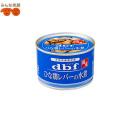 【リニューアル】デビフひな鶏レバーの水煮缶詰150g【ドッグフード】