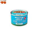 【リニューアル】デビフひな鶏レバーの水煮野菜入り缶詰150g【ドッグフード】