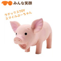 【新商品】【犬用】【おもちゃ】スマイルぶーちゃん