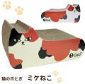【新商品】iCatつめとぎミケねこ【猫爪とぎ】