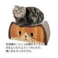 iCatつめとぎウッディキャット【猫爪とぎ】猫用品猫(ねこネコキャットcatねこちゃんネコちゃん)ペットペット用品爪すっきり!