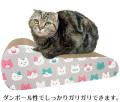 【猫つめとぎ】iCatオリジナルつめとぎキャットフェイスアイキャット